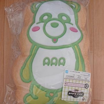 AAA え〜パンダ 一番くじ C賞グリーン クッション