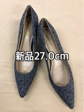 新品☆27.0�p3Eヒール5.5�pトンガリ黒系ドットのパンプス☆j207