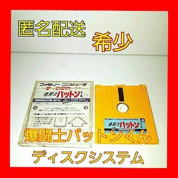 (匿名配送)任天堂ファミコンディスクシステム 爆闘士パットン