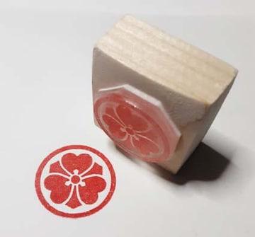 家紋スタンプ 『丸に剣片喰』 2.0cmx2.0cm
