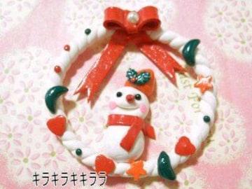 《New》クリスマス<樹脂粘土>★リース&雪だるま*デコパーツ