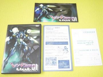 DVD★即決★ヴァンドレッド Vol.1★60分★国内正規品