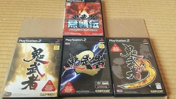 PS2☆鬼武者シリーズ☆4本まとめ売り♪状態良い♪