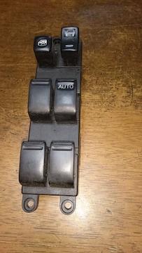AZ10 日産キューブのパワーウィンドウマスタースイッチです。