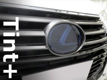 Tint+何度も貼れるレクサスGS300h/GS450h L10系エンブレム スモークフィルム