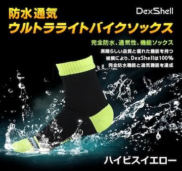 防水 ソックス DS642 ウルトラライト イエロー S 黄 靴下 DexShell