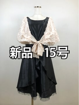 新品☆15号黒のパーティーワンピース+ずれないケープ付♪m185