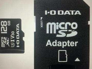 IODATA MSDU13-128G [128GB]