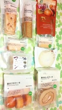 栗づくしお菓子詰め合わせ洋菓子マロンケーキパイクッキー