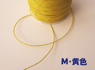 ワックスコード1�o径10m(M・黄色)