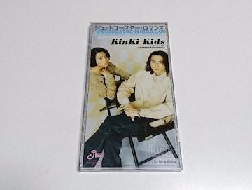 【8�pシングル】ジェットコースター・ロマンス/KinKi Kids