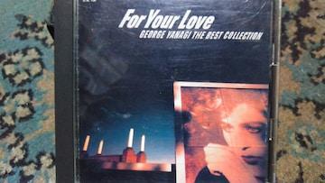 柳ジョージ ベストコレクション For Your Love 86年盤