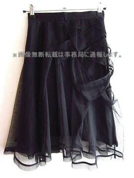 2017SS noir kei ninomiya チュール アシメ スカート