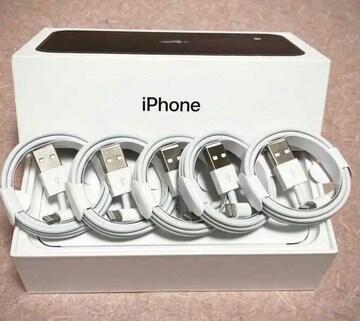 充電ケーブル ライトニングケーブル 5本セット iPhone