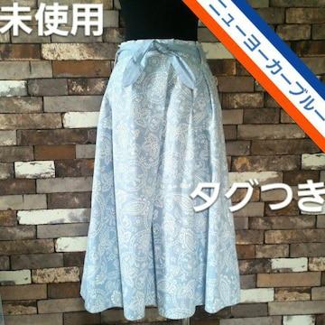 ニューヨーカーブルー ペイズリー スカート ミモレ丈