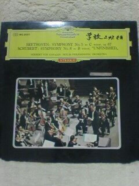 ベートーヴェンカラヤン指揮  < CD/DVD/ビデオの