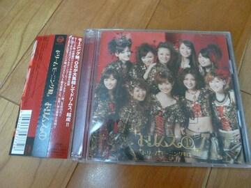 ドリームモーニング娘'11年盤■ドリムス�@■全20曲