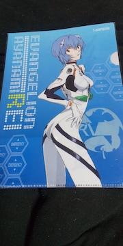 綾波レイ★エヴァンゲリオン・クリアファイル■ローソン限定オリジナル