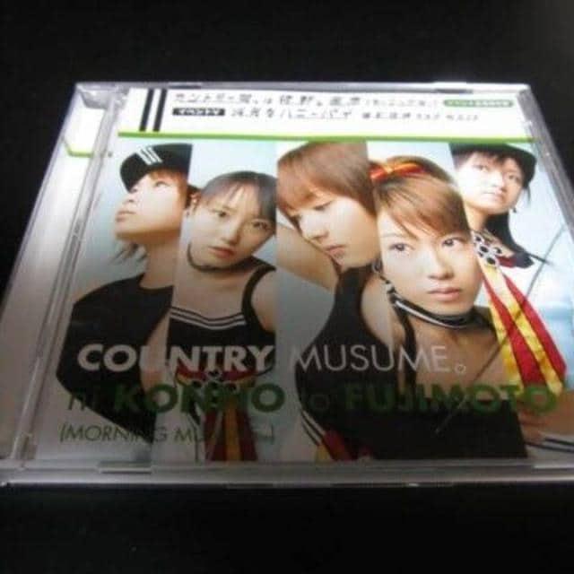 【DVD】 カントリー娘。に紺野と藤本(モーニング娘。)  < タレントグッズの