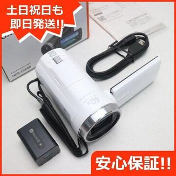 ●安心保証●新品同様●HDR-CX680 ホワイト●
