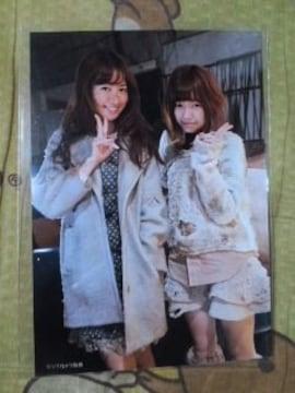 送料込み〓島崎遥香&小嶋陽菜〓前しか向かねえ〓店舗特典生写真