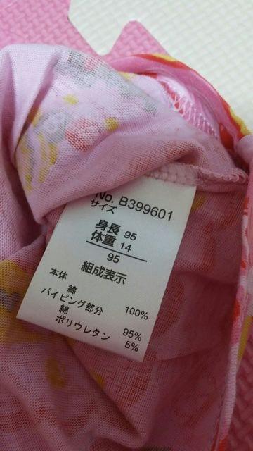 BIT´Z☆新品☆総柄キャミ☆size95 < ブランドの