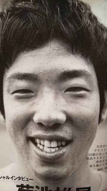 松本莉緒・菊池雄星【週刊現代】2013年7月6日号 < タレントグッズの