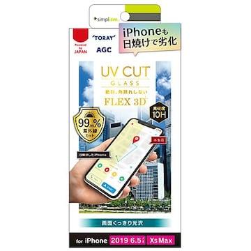 iPhone11pro max XS max 画面ガラスフィルム新品 即決 送料込