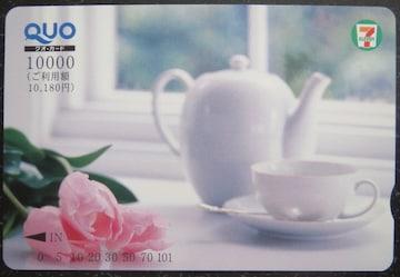 10180円分使える未使用のQUOカードです