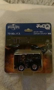 ★チョロQ★バス★ターミネーター2 3D★新品★限定