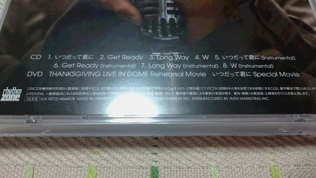 *☆JYJ☆The...(CD+DVD)初回限定!! < タレントグッズの