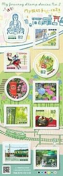 My旅切手シリーズ第2集82円切手 鎌倉 江ノ島