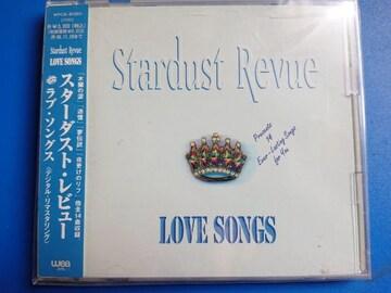 スターダスト・レビュー LOVE SONGS 帯付