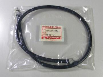 カワサキ KL250D ( KL250R ) S/メーター・ワイヤー 絶版新品