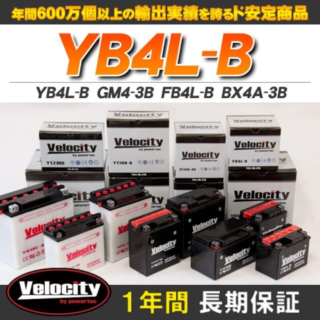 ▲バイクバッテリー GM4-3B YB4L-B FB4L-B  【D1】 < 自動車/バイク