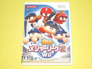 Wii★実況パワフルメジャーリーグ2 Wii