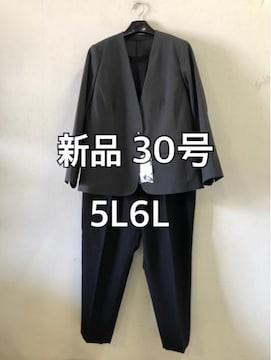 新品☆30号5L6L着回しパンツスーツ3点セットお仕事にも!☆m279