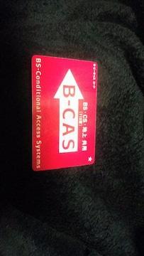 ビーキャスカード 赤 中古 B-CASカード