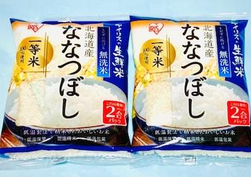 アイリスの生鮮米 北海道産ななつぼし2合 × 2袋