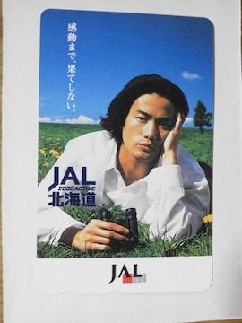 竹野内豊 /テレカ  /超レア/JAL北海道