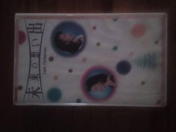 ★工藤静香のビデオで未来の想い出です☆