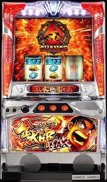 実機 パチスロ Sサラリーマン金太郎〜MAX〜◆コイン不要機付◆