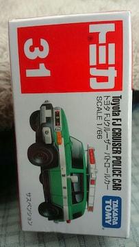 トミカ 旧31 トヨタ FJクルーザー パトロールカー 初回箱 未開封 新品 販売終了品