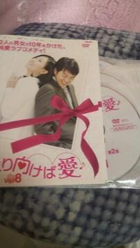 韓ドラ★振り向けば愛★全16話・ソユジン主演