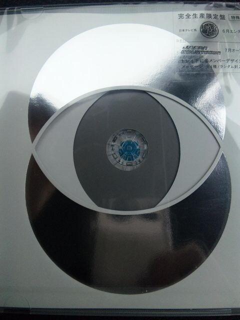 完全生産限定盤 メルシールーe.p ねごと < タレントグッズの