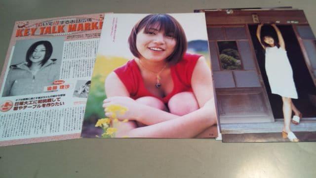 a★後藤理沙★グラビア雑誌切抜き・12P。同梱可。 < タレントグッズの