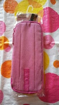 ペンケース パッと開いてサッと使える!便利な筆入れ♪ピンク色