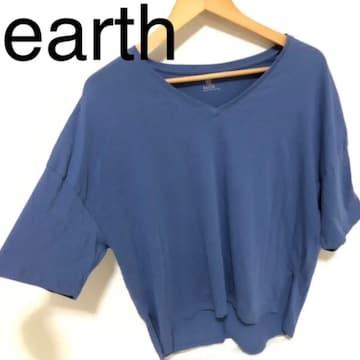 earth ブルーTシャツ カットソー