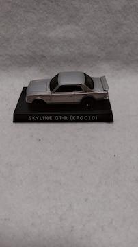 ※非売品※日産「スカイラインGT-R」ミニカー