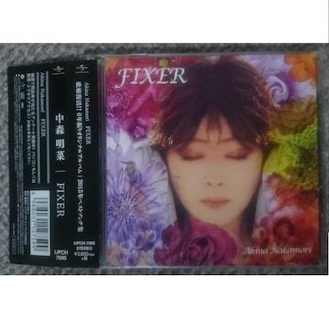 KF  中森明菜  FIXER 初回限定盤 CD+DVD
